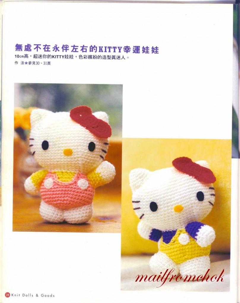 patron amigurumi hello kitty