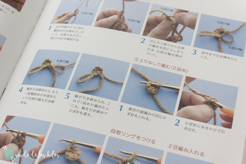 patrones amigurumi (2)